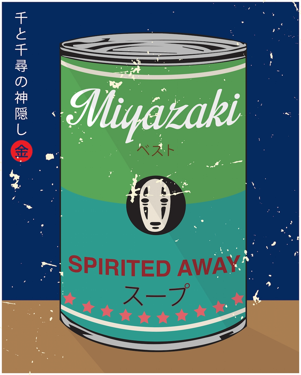 Warhol's soup cans reimagined by Japanese Pop Artist